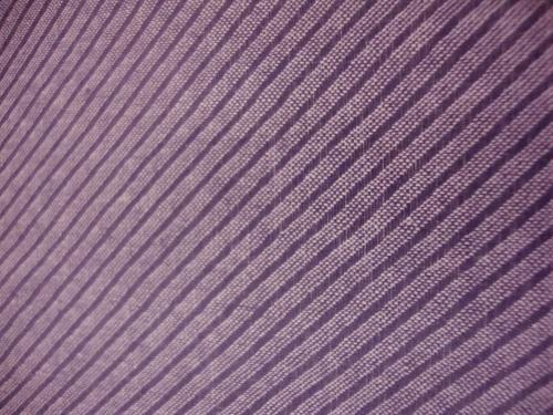 e9f07d9394cd Διαγωνάλ είναι τύπος πλέξης υφάσματος
